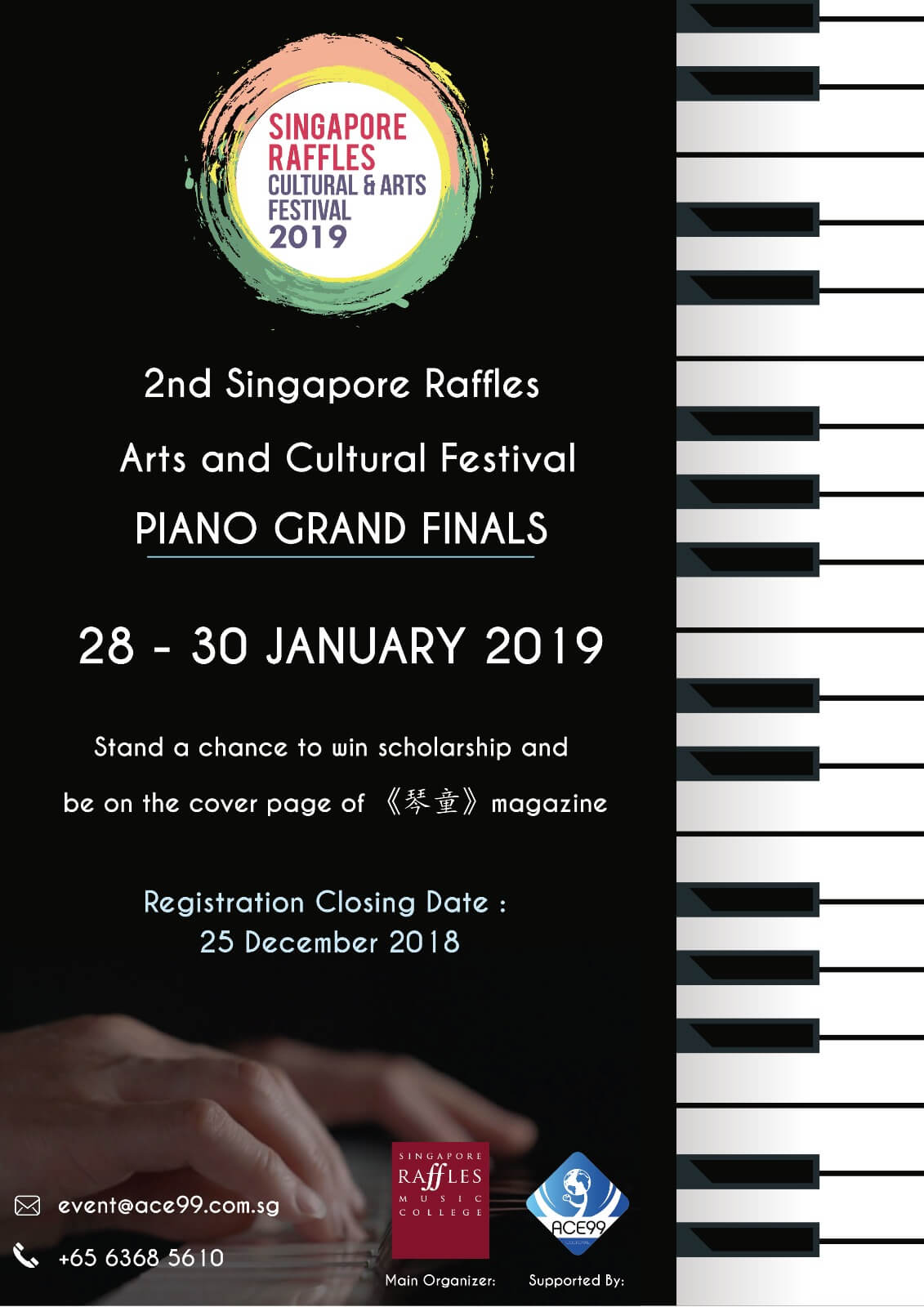 Any piano competition to take part in 2019? - Singapore Parents